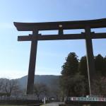 熊野本宮大社・大斎原の大鳥居